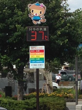 館林温度計.JPG
