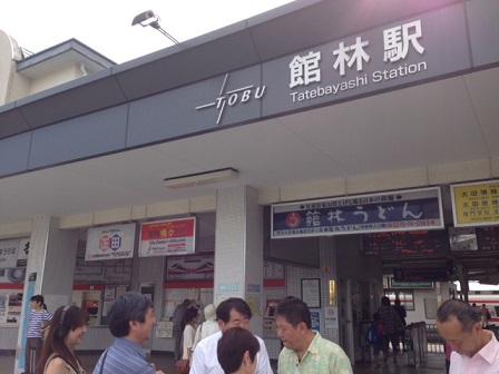 館林駅前.JPG