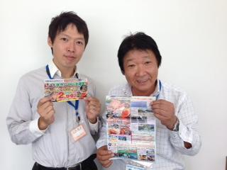 0909北海道2.JPG