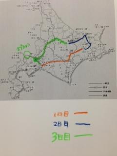 0909北海道.JPG