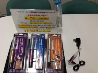 1007歯ブラシ.JPG