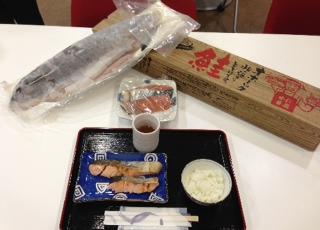 1220新巻鮭.JPG