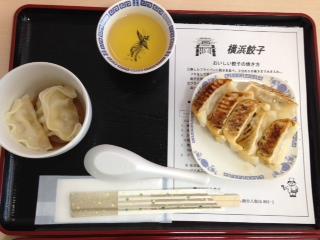 14507餃子.JPG