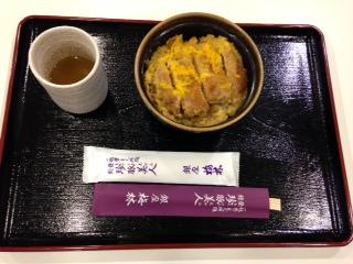 14611カツ丼.JPG