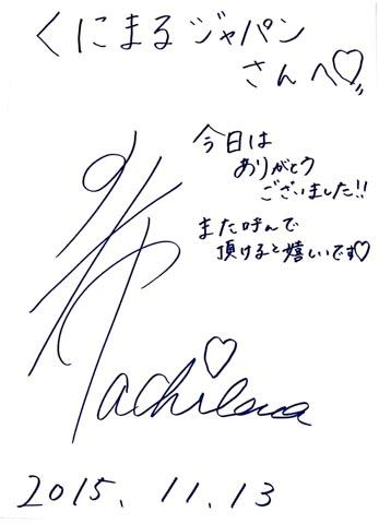 151113_idol.jpg