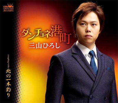 110425_miyama.jpg
