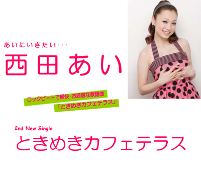 110523_nishida.jpg