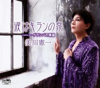 110627_mikawa.jpg