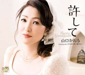 110725_yamaguchi.jpg