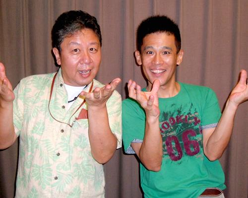 kunimaru_yanagisawa.jpg