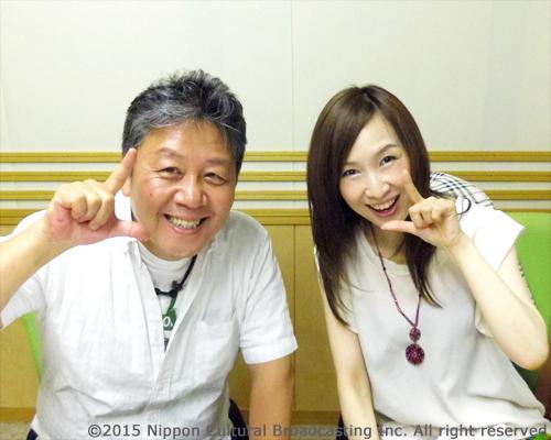 moriguchi_kunimaru.jpg