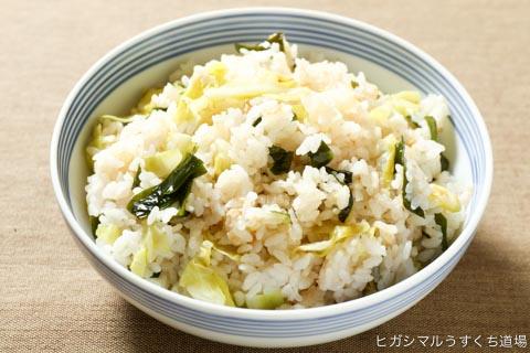 HIGASHIMARU_201503_002136.jpg