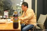ヒガシマル_20140527_0125.jpgのサムネール画像