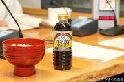 HIGASHIMARU_20140617_0291.jpg