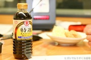 HIGASHIMARU_20140722_0388.jpg