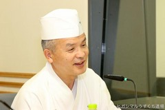 HIGASHIMARU_20140722_0397.jpg