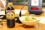 HIGASHIMARU_20140722_0402.jpgのサムネール画像