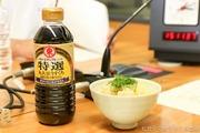 HIGASHIMARU_20140722_0427.jpg