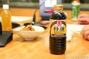 higashimaru_20140821_0521.jpg