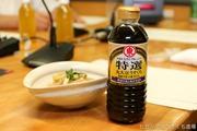 higashimaru_20140821_0550.jpg