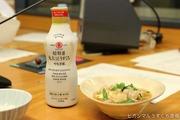 higashimaru20140925_0681.jpg