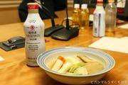 HIGASHIMARU_201412_001121.jpg