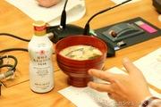 HIGASHIMARU_201412_001164.jpg