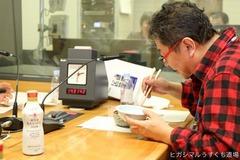higashimaru201502_001922.jpg