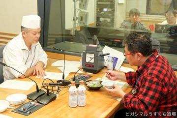 higashimaru201502_001940.jpg