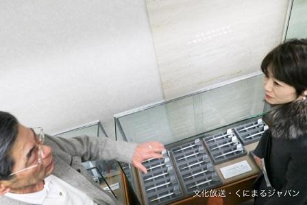 k-japan20141226_001656.jpg
