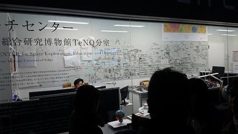 テンキュー・東大.jpg