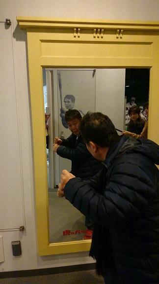 後楽園の鏡.jpg