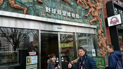 殿堂博物館入口.jpg
