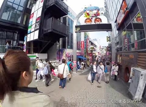 八木・竹下通り.jpg