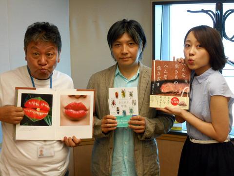 早川いくをさん.jpg