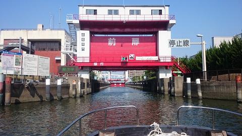金魚船・門終了.jpg