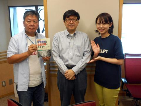 くにまる塾150921.jpg