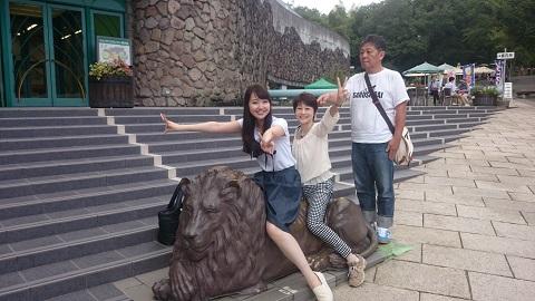 多摩動物公園・入口.jpg