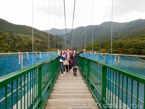 那須・吊り橋②.jpg