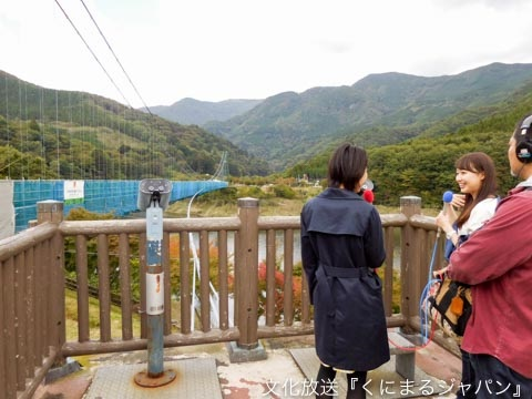 那須・吊り橋③.jpg