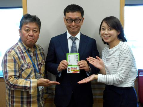 倒産学塾.jpg
