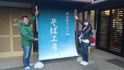 常陸太田・そば工房玄関.jpg