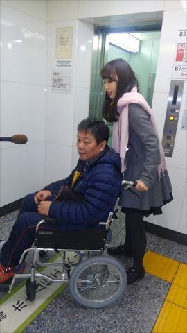 藤子不二雄③.jpg