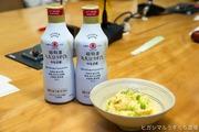 UsukuchiDojo201604_006803.jpg