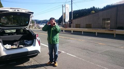 熊本・レポート.jpg