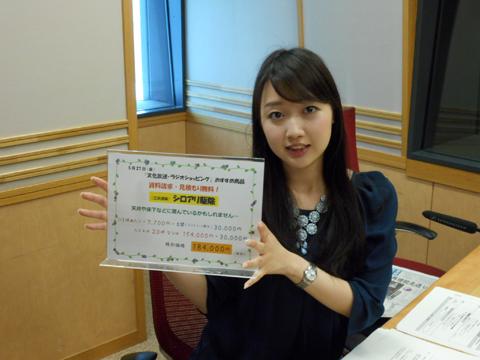 160527西川さん.JPG