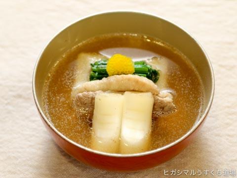 higashimaru_201501_001605.jpg