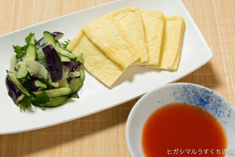 higashimaru_201507_002988.jpg