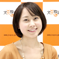 prof_kano.jpg
