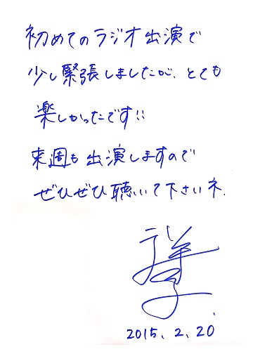 syouko150220.jpg